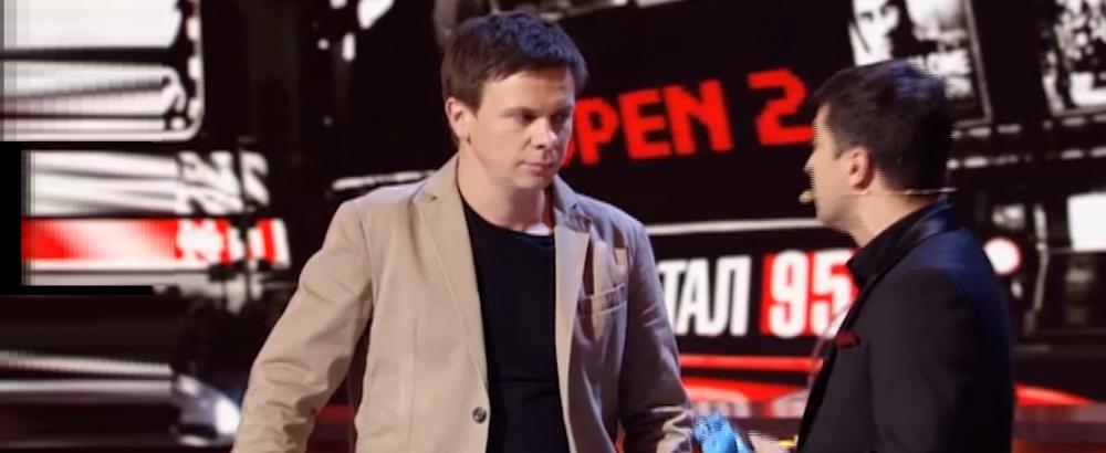 Владимир Зеленский накормил Диму Комарова червяками