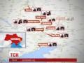 Сепаратисты орудуют в юго-восточных городах Украины: карта захватов (29-04-2014, 11:00).