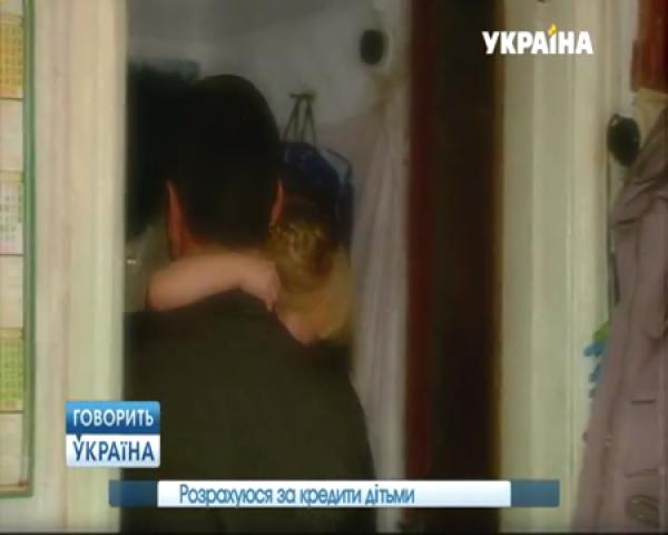 Ебут жену за долги мужа русское конечно
