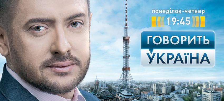 знакомства в украине черниговская