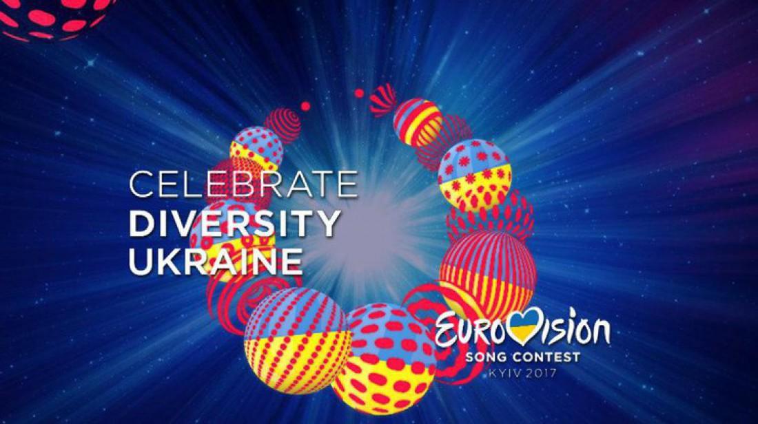 Кто представит Украину на Евровидении 2017