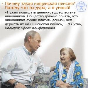 Минфин РФ ожидает очередной обвал рубля в конце года - Цензор.НЕТ 7293