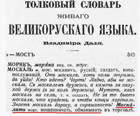 Путин направил в Госдуму законопроект об отказе от зоны свободной торговли с Украиной. Вопрос будет рассмотрен 22 декабря - Цензор.НЕТ 4495