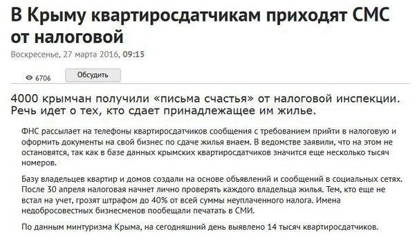 и заберите с всех ленинградки украинских шлюх