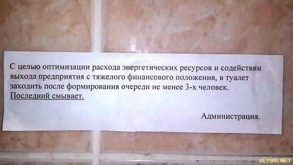 Комиссия Генштаба РФ проводит ревизию ГСМ на временно оккупированных территориях Донбасса, - ГУР Минобороны - Цензор.НЕТ 4073