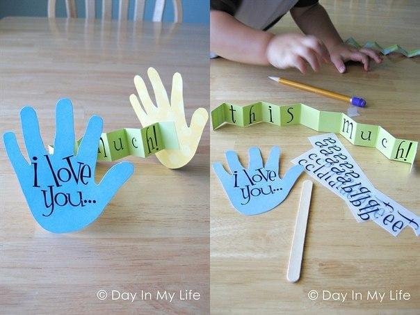 Что можно изготовить своими руками папе на день рождения