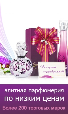 Салон красоты Endi - 38769 Москва - отзывы, адрес, телефон