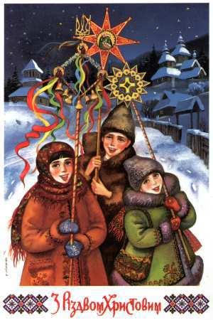 Христина Стебельська віншує з Різдвом - Дневники - bigmir)