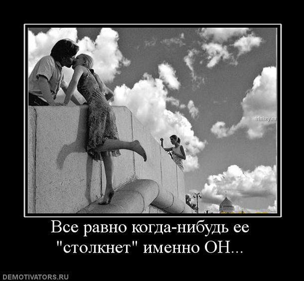 любовь не любовь фото