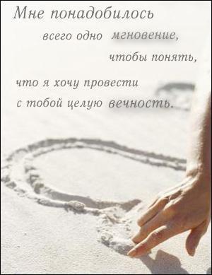 Я не могу без тебя жить... - Наталочка*** - Дневники - bigmir)net