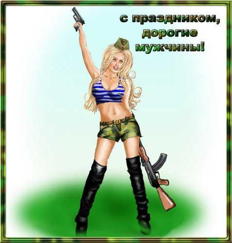 http://bm.img.com.ua/dnevnik/photo/4138323/49/17749.jpg