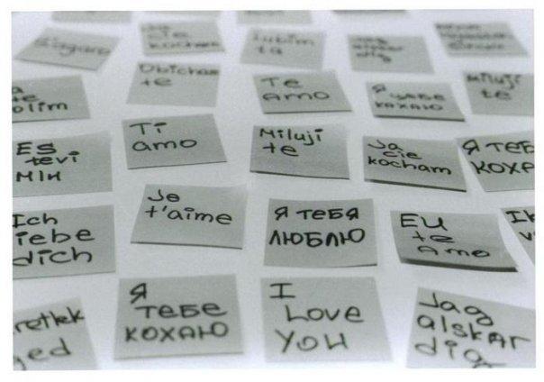 слова о любви любимому:
