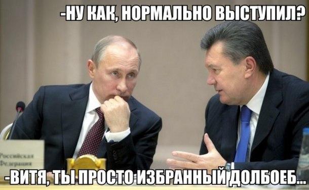 """""""У шахтеров нет причин для волнений и идеи сепаратистов им не интересны"""", - профсоюз горняков - Цензор.НЕТ 2509"""