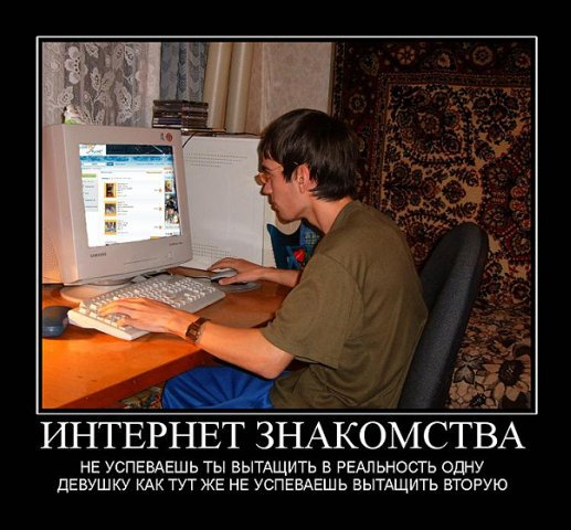 днепропетровск знакомства куни