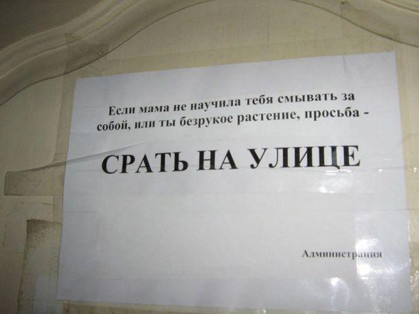 Какое объявление вывесили в дамском работа в москва свежие вакансии