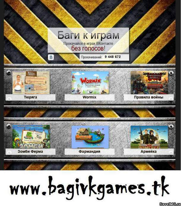 Скачать игры бесплатно ферму симулятор 2013 на