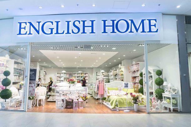 Оушен интернет магазин домашней одежды