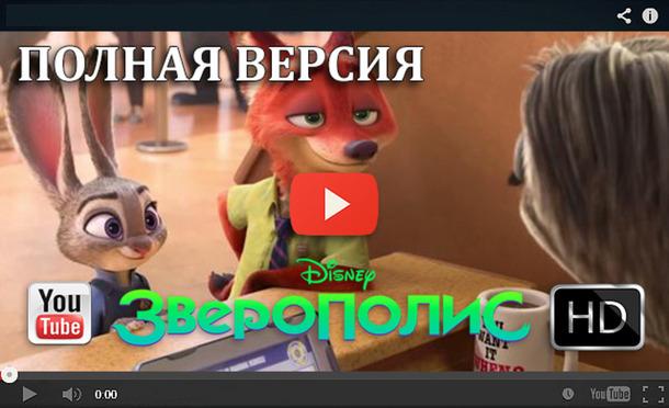 ангри берс на русском языке