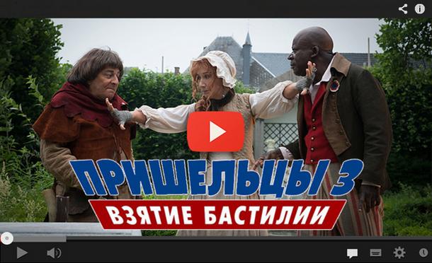 Фильмы средневековья смотреть онлайн