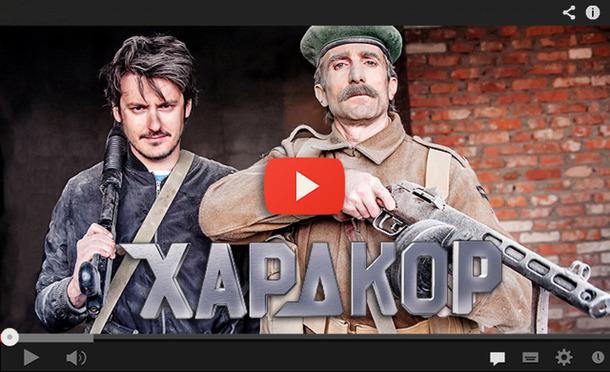 Хардкор по русски фото фото 214-482