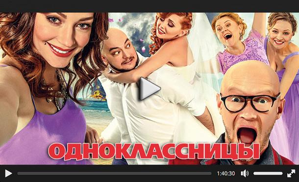 Одногрупницы русский фильм