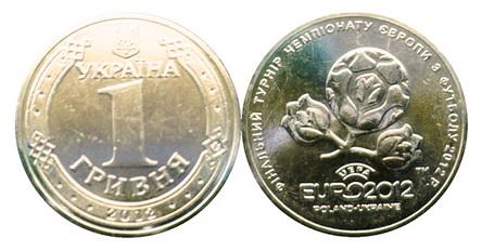 1 гривна 2002 года украина цена 1 гривня 2002 стоимость