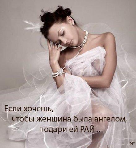 smotret-porno-negr-trahaet-russkuyu-devku