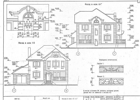 проекты 2 этажных кирпичных домов - Нужные схемы и описания для всех.