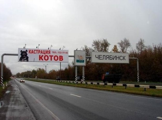 http://bm.img.com.ua/img/prikol/images/large/0/2/180220_384119.jpg