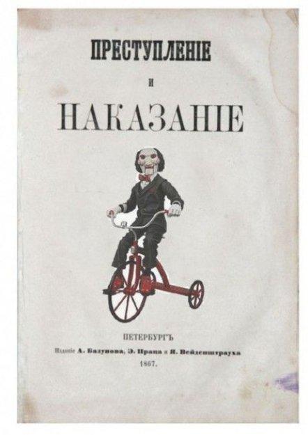 Из ещё неизданного... . Дизайн обложек книг