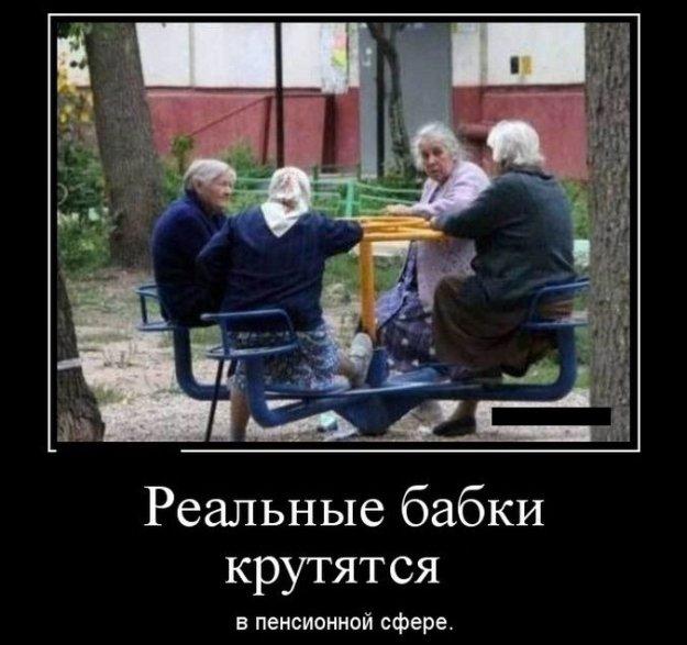 http://bm.img.com.ua/img/prikol/images/large/0/3/261730.jpg