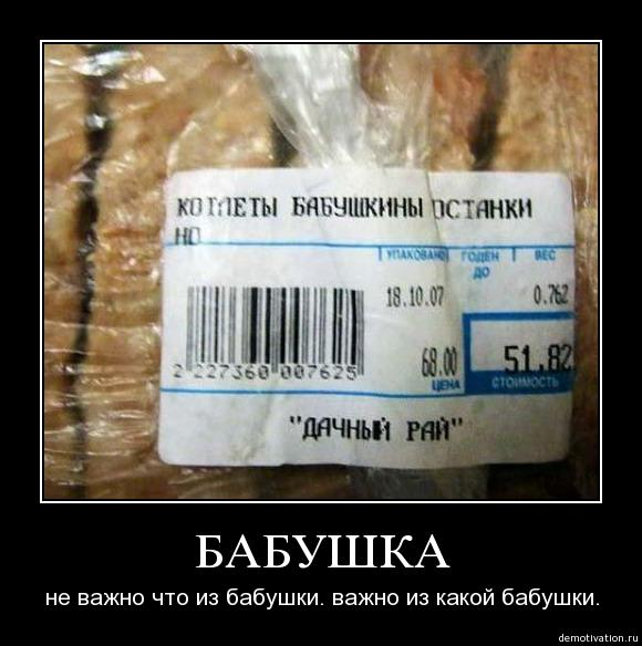 http://bm.img.com.ua/img/prikol/images/large/0/4/158440_284986.jpg