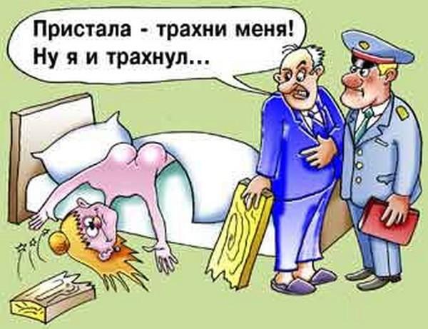 Запретный Драйв. 41, Москва.