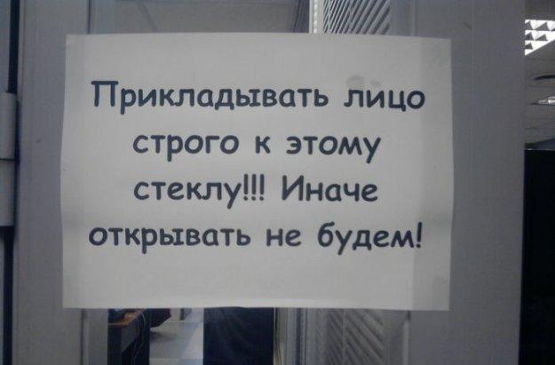 http://bm.img.com.ua/img/prikol/images/large/0/6/144760.jpg