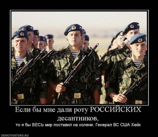 Http bm img com ua img prikol images large 0 9 161390294517
