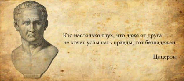 Афоризмы и цитаты великих людей