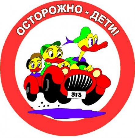 медицинский логотип