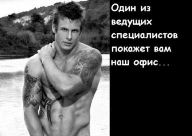 Фото приколы про девушек: