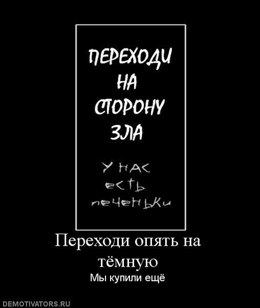 http://bm.img.com.ua/img/prikol/images/large/1/2/151421_265132.jpg