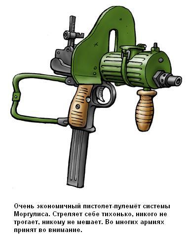 Гонка вооружений...
