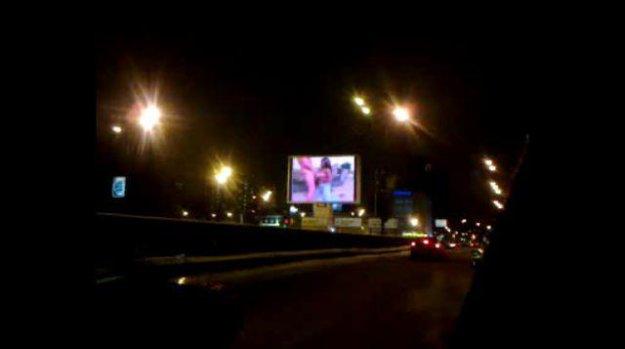 Накануне вечером в центре Москвы на уличном мониторе появилось видео