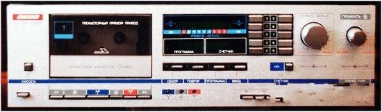 Кассетный стереофонический магнитофон-приставка ''Вега МП-120-стерео.