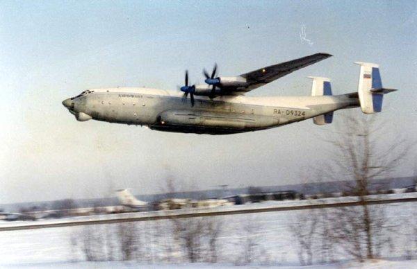 АН - 22