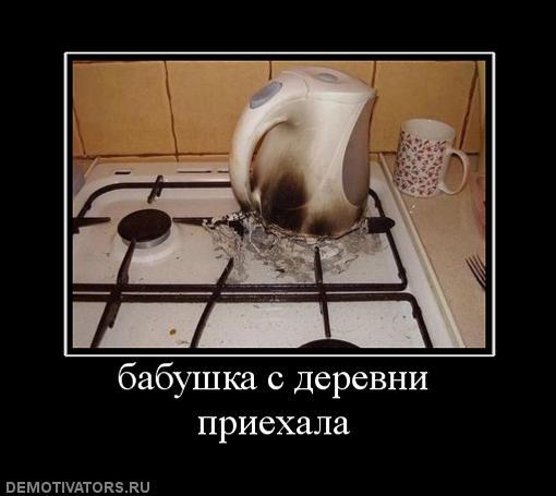 http://bm.img.com.ua/img/prikol/images/large/1/6/148961_258479.jpg