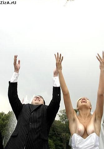 Ох уж ети невесты