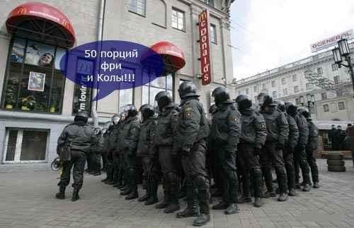 """Найден один из информационных центров """"эскадронов смерти"""", - Арьев - Цензор.НЕТ 9390"""