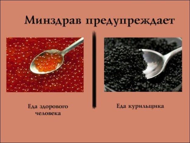Минздоав предупреждает !