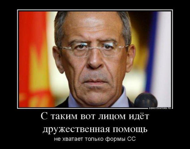 Россия готовит вторжение сразу двух конвоев - Цензор.НЕТ 4081