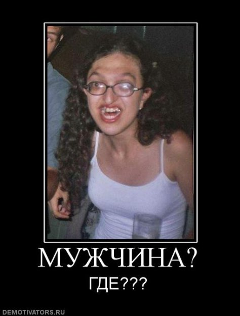 http://bm.img.com.ua/img/prikol/images/large/2/7/148772_258061.jpg