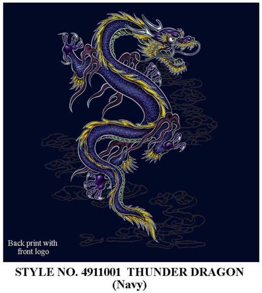 """Оригинал - Схема вышивки  """"Черный дракон """" - Схемы автора  """"ianuchka9 """" - Вышивка крестом."""